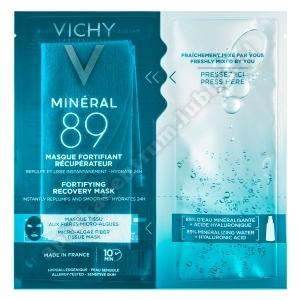VICHY MINERAL 89 Maseczka regenerująca do twarzy, 29g